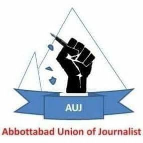 ایبٹ آباد یونین آف جرنلسٹس کا جرنلسٹس رائٹس لانگ مارچ میں بھرپور شرکت کا اعلان، چارٹر آف ڈیمانڈ کے لیے تجاویز کی بھی منظوری
