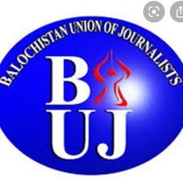 میڈیا کی آزادی کے لیے جنگ جاری رہے گی، عالمی یوم صحافت پر بلوچستان یونین آف جرنلسٹس کا عزم