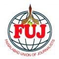 فیصل آباد یونین آف جرنلسٹس کا میڈیا مالکان کے اکاؤنٹس کے فارنزک آڈٹ کا مطالبہ