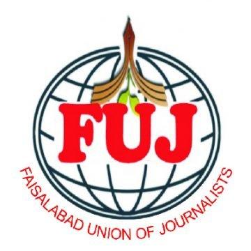 فیصل آباد یونین آف جرنلسٹس کے انتخابات،کاغذات نامزدگی جمع کرانے کا مرحلہ مکمل