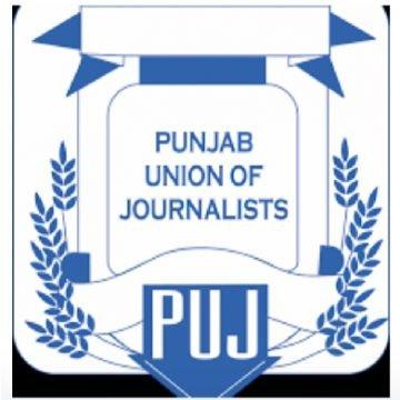 پنجاب یونین آف جرنلسٹس کی اسلام آباد میں سرکاری ملازمین پر ریاستی طاقت کے استعمال کی مذمت
