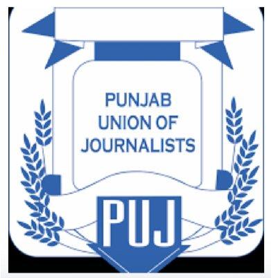 لاہورپنجاب یونین آف جرنلسٹس کی پاک افریقہ میچ کےموقع پر سٹی فورٹی ٹو کے رپورٹر اور کیمرہ مین پر تشدد کی مذمت