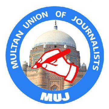 ملتان یونین آف جرنلسٹس کا بھی جرنلسٹس رائٹس لانگ مارچ میں بھرپور شرکت کا اعلان