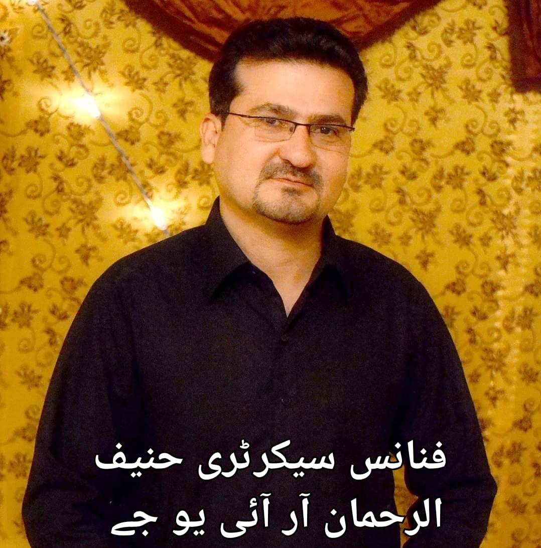 Hanif ur Rehman
