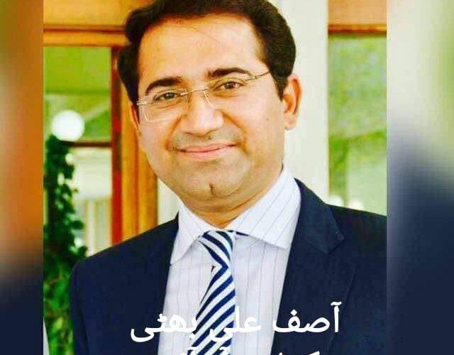 Asif Ali Bhatti