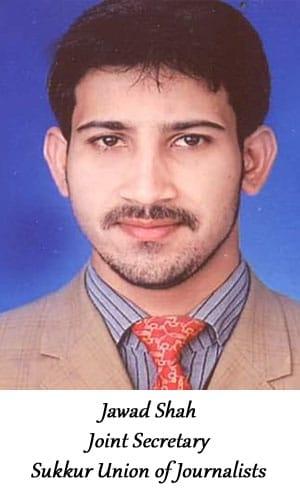 Jawad Shah