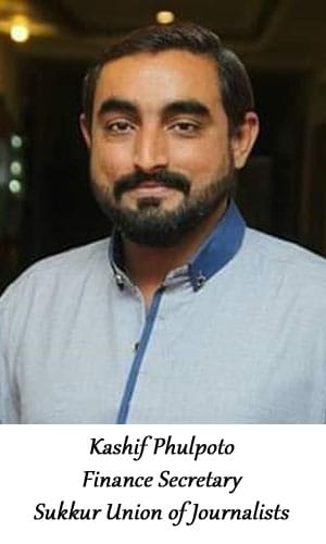 Kashif Phulputo