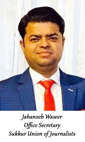 Jahanzeb Waseer
