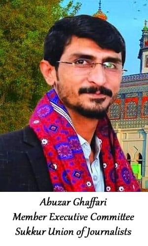 Abuzar Ghaffari