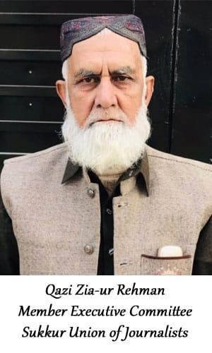 Qazi Zia-ur Rehman