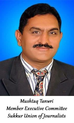 Mushtaq Tanwari