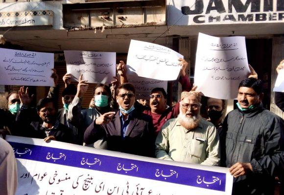روزنامہ عوام کے ملازمین کے کیسز کی اسلام آباد منتقلی حکومت میڈیا مالکان گٹھ جوڑ ہے، کے یو جے