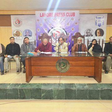پنجاب یونین آف جرنلسٹس کے انتخابات 31 جنوری کو ہوں گے