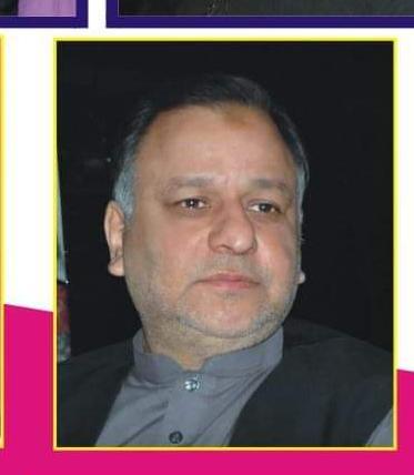 Javed Akram Malik