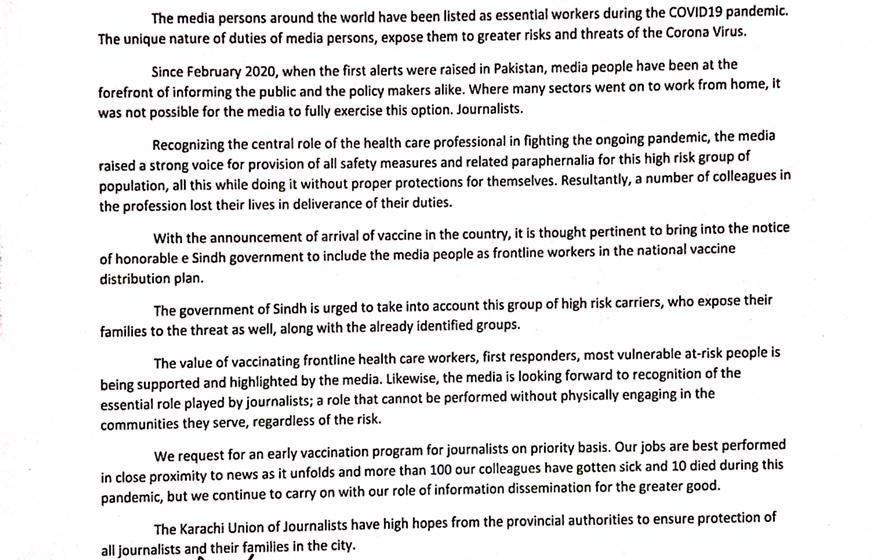 صحافیوں کو کرونا ویکسین پروگرام کے پہلے مرحلے میں شامل کیا جائے، کے یو جے
