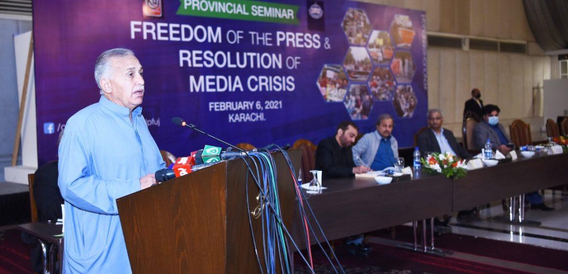 پی ایف یو جے کی حکومت کو مطالبات کی منظوری کیلئے تین ماہ کی مہلت