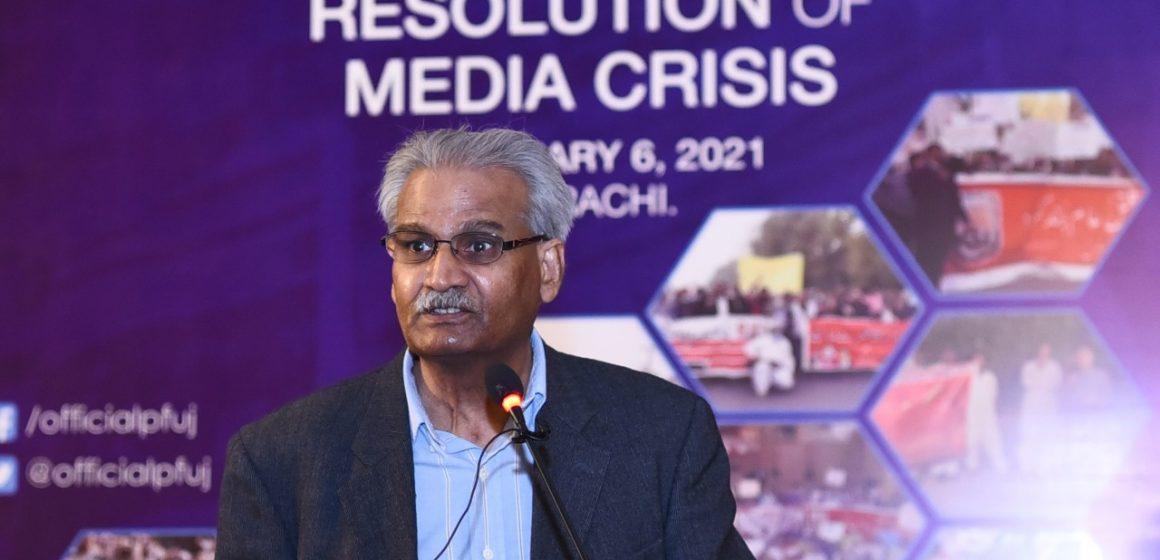 حکومت آزادی صحافت سے متعلق اپنے وعدے پورے کرنے میں ناکام ہے، پی ایف یو جے