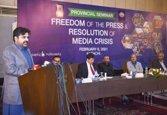 پراونشل جرنلسٹ پروٹیکشن بل پر کام ہو چکا ہے۔ جلد سندھ میں منظور کرائیں گے۔ سید ناصر حسین شاہ