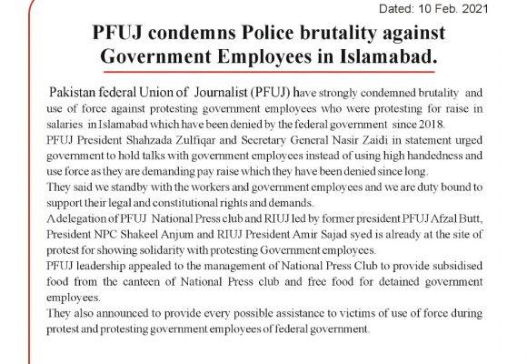 کراچی : پاکستان فیڈرل یونین آف جرنلسٹس نے اسلام آباد میں تنخواہوں میں اضافے کے لیے سرکار ی ملازمین کے احتجاج کو بزور طاقت ختم کروانے کے حکومتی اقدام کی مذمت کرتے ہوئے اسے ریاستی جبر قرار دیا ہے۔
