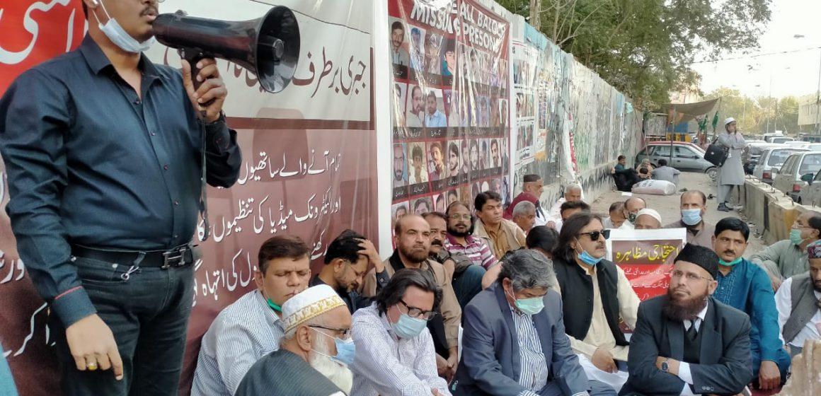 اخباری ملازمین کے زیر سماعت مقدمات کا جلد فیصلہ اور میڈیا ہاؤسز سے جبری برطرفیوں کا سلسلہ فوری بند کرنے  کا مطالبہ