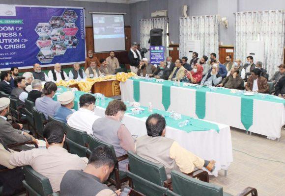 پشاور میں آزادی صحافت اور میڈیا کو درپیش مسائل کے حل پر سیمینار، پی ایف یو جے نے اپریل میں لانگ مارچ کا اعلان کردیا