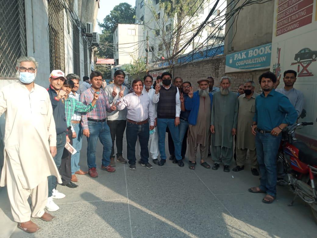 پنجاب یونین آف جرنلسٹس نے نوائے وقت کی انتظامیہ کی یقین دہانی پر احتجاج موخر کردیا