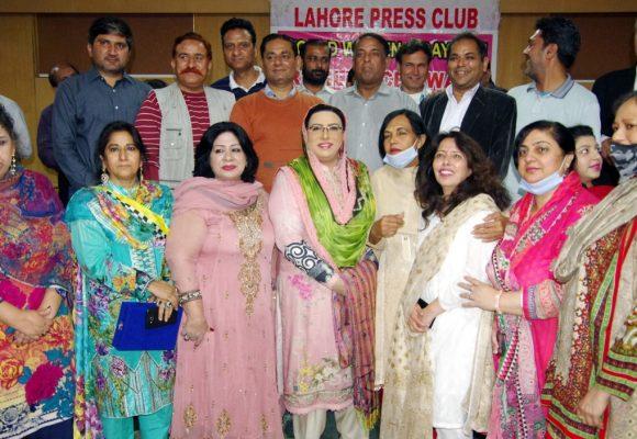 خواتین صحافی موجودہ دور میں جہاد کررہی ہیں، فردوس عاشق اعوان کا پی یو جے کی تقریب سے خطاب
