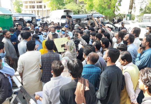 واحد رئیسانی کے قتل کیخلاف بلوچستان اسمبلی کے اجلاس کی کارروائی کا بائیکاٹ، اسمبلی کے باہر احتجاج