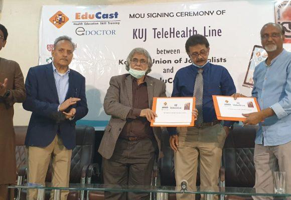 کے یو جے نے کراچی کے صحافیوں کے لیے ٹیلی ہیلتھ کی سہولت متعارف کرادی