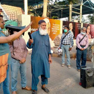 مظاہرے ہوگئے اب جنگ دفتر کے سامنے بھوک ہڑتالی کیمپ لگائیں، فہیم صدیقی