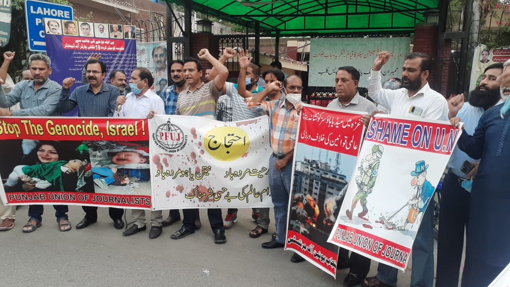 پی یو جے کا غزہ میں میڈیا ہاوسز پر اسرائیلی حملے کیخلاف احتجاج