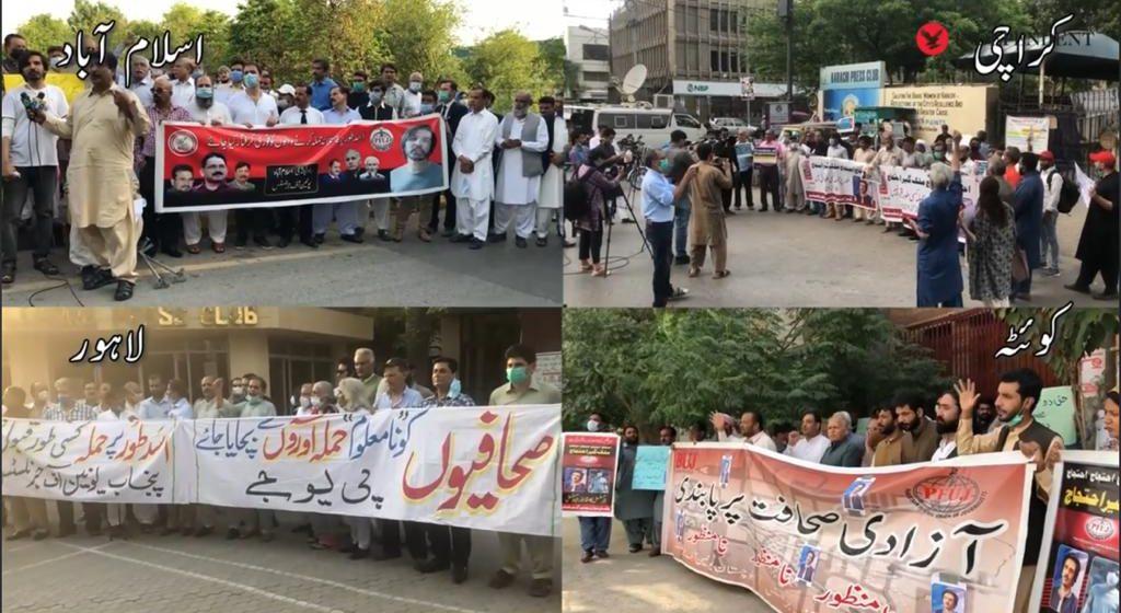 پاکستان فیڈرل یونین آف جرنلسٹس کی کال پر اسد طور پر حملے کے خلاف ملک بھر میں احتجاج