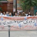 اسد طور پر حملہ کرنے والوں کو فوری گرفتار کیا جائے، بلوچستان یونین آف جرنلسٹس