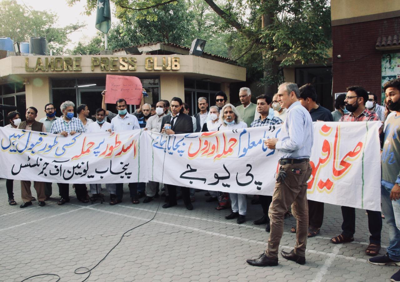 پنجاب یونین آف جرنلسٹس کا پی ایف یوجے کی کال پر صحافی اسد طور پر حملہ کے خلاف احتجاجی مظاہرہ