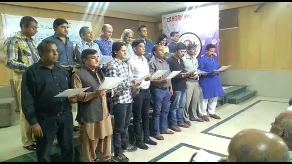 پنجاب یونین آف جرنلسٹس کی ایگزیکٹو کونسل کی حلف برداری