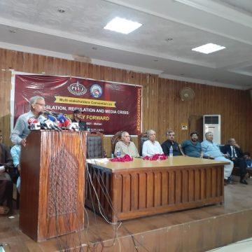 پی ایف یوجے کی تحریک نے پی ایم ڈی اے پر حکومتی آرڈیننس کا راستہ روک دیا ، یوسف رضا گیلانی کا ملتان میں کنونشن سے خطاب