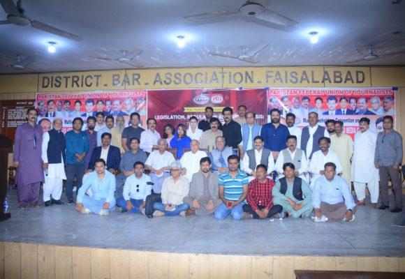 فیصل آباد ()پاکستان فیڈرل یونین آف جرنلسٹس نے پی ایم ڈی اے کو میڈیا مارشل لاء قرار دیا ہے