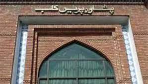 پشاور پریس کلب پر پولیس حملے پر خیبر یونین آف جرنلسٹس نے احتجاج کی کال دیدی